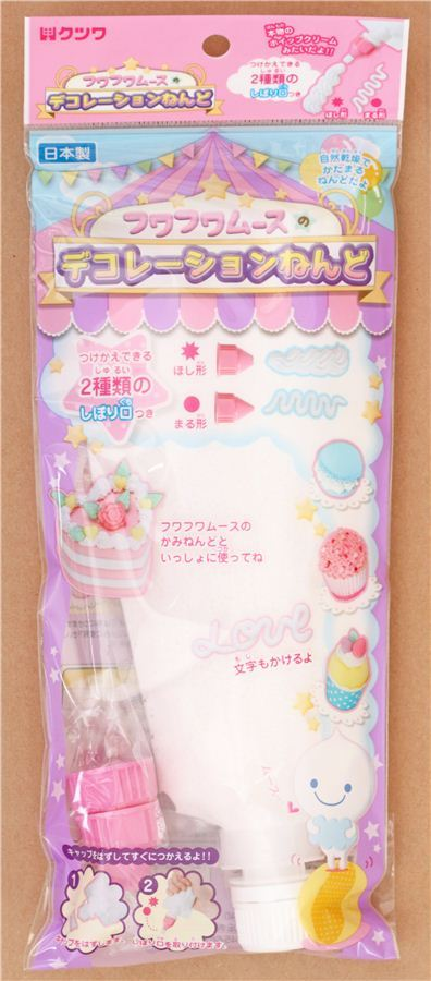 Fuwa Fuwa mousse clay whipped cream Japan decoden white