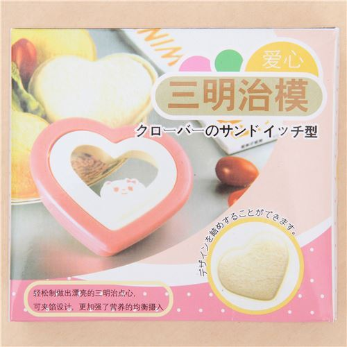 heart shaped Bento sandwich food cutter mold