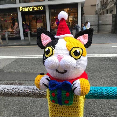 Do you like to crochet?