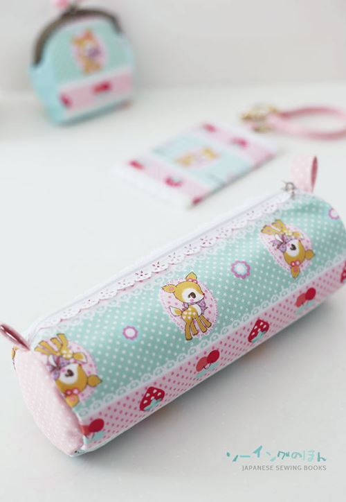 This pencil case is great for school