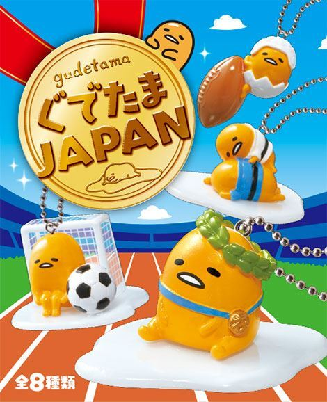 Gudetama Japan sport Re-Ment miniature blind box