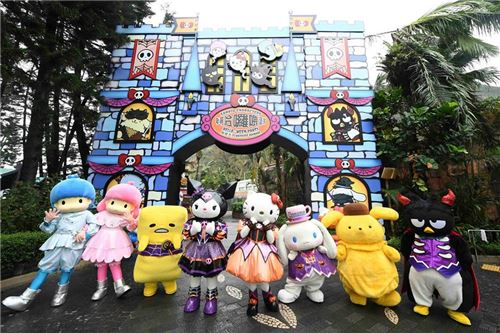 It's Halloween time! Image courtesy of Ocean Park, Hong Kong