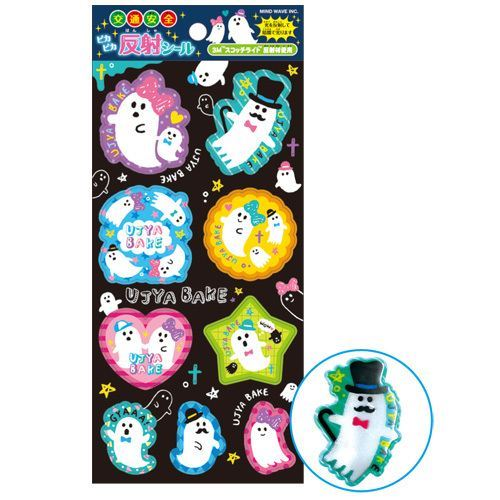 colorful reflective stickers funny ghost