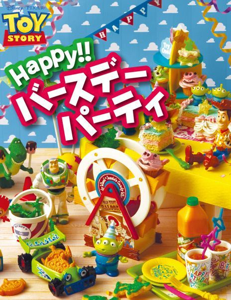 Disney Toy Story Birthday Party Re-Ment miniature blind box