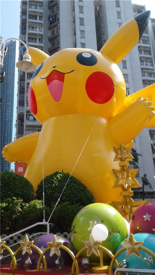 It's a giant Pikachu!