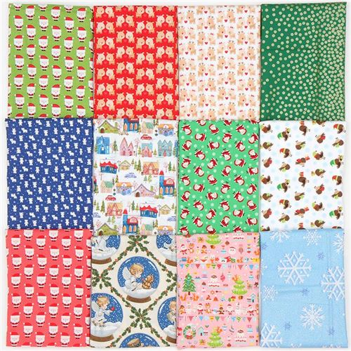 What an awesome fabric bundle prize set!!