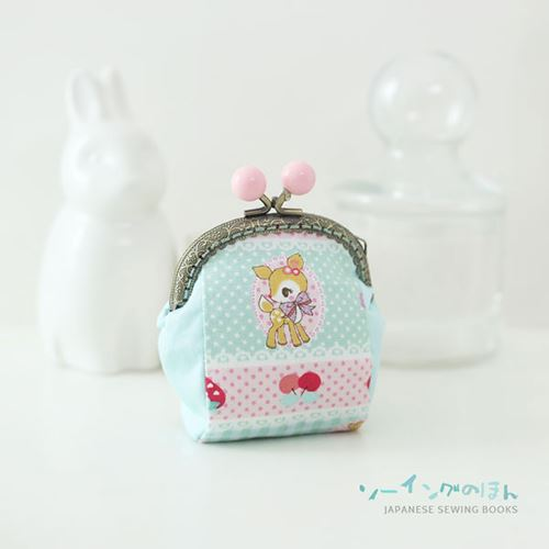 A sweet little purse for bits and pieces.