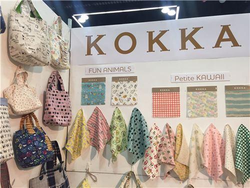 Kokka's display