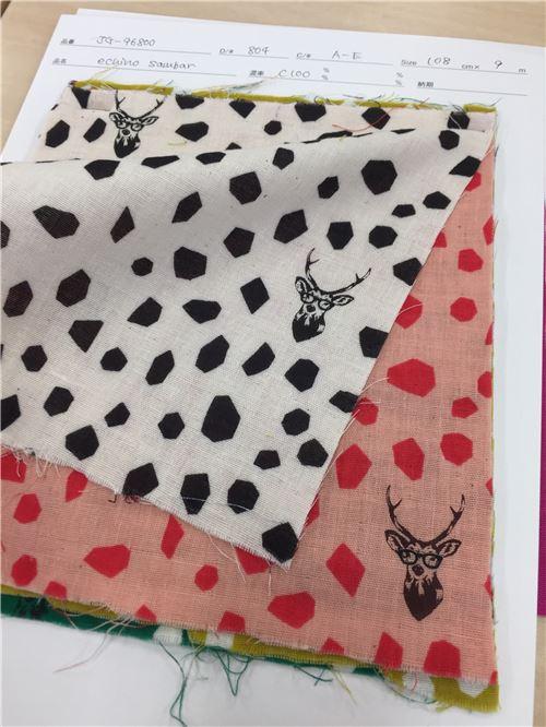 More Echino fabric samples