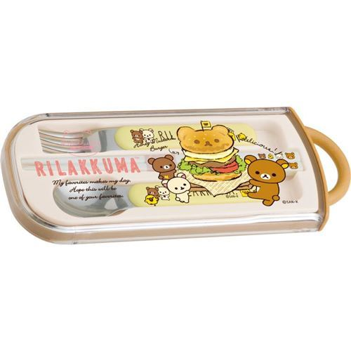 Rilakkuma Bento cutlery set with glitter case by San-X