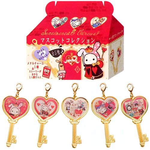 cute Sentimental Circus surprise small key charm by San-X
