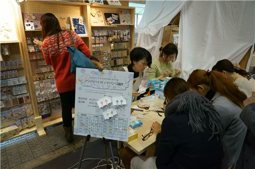 Attendees were able to crafts their own items