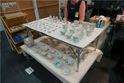 Cups, mugs and other items