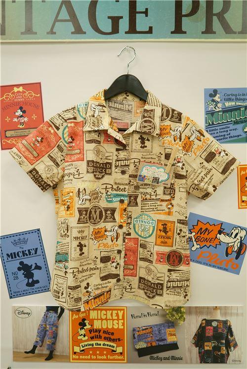 A fun vintage style Disney shirt