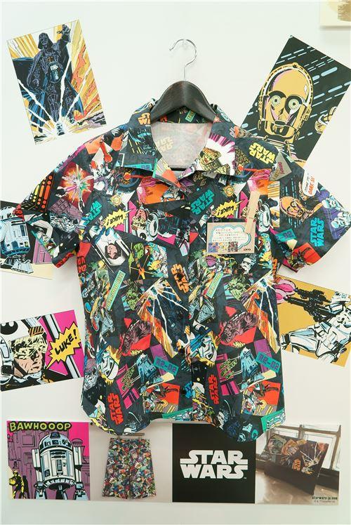A super cool Star Wars shirt