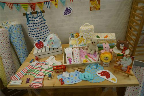 Lovely items for children