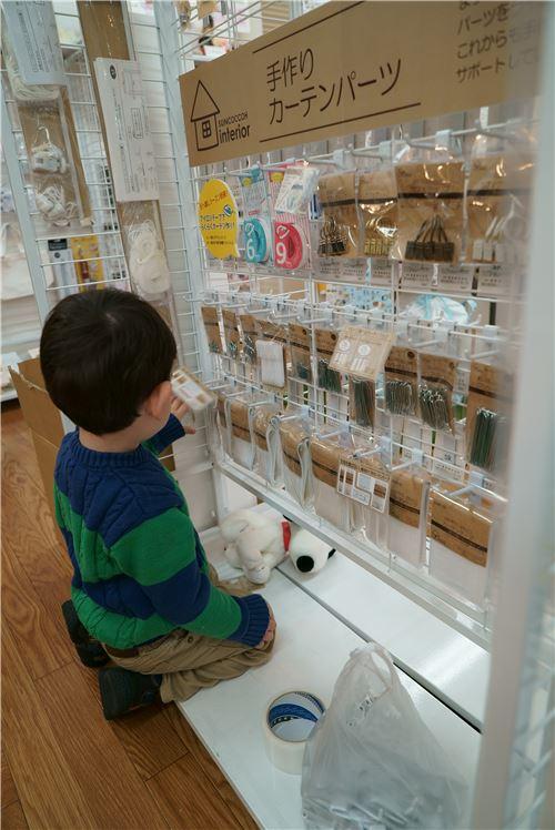 Mason inspects the items!