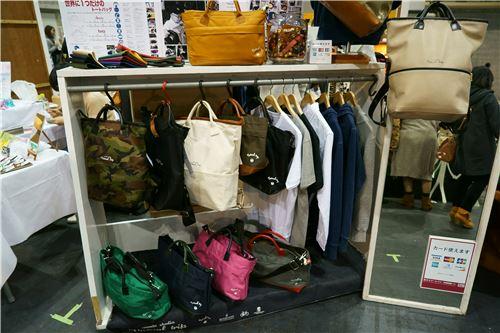 Useful bags on show