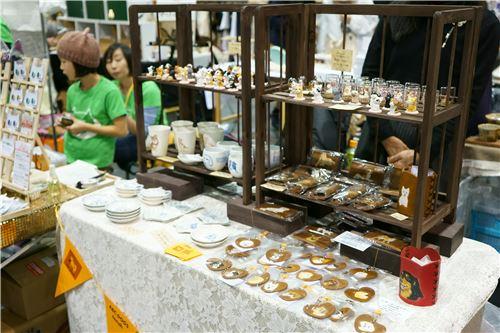 Kawaii animal themed products