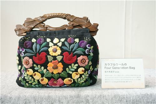 Another lovely floral pattern bag